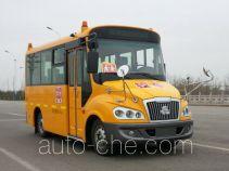 Shuchi YTK6570X preschool school bus