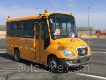 Shuchi YTK6570X5 preschool school bus