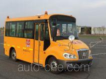Shuchi YTK6571X primary school bus