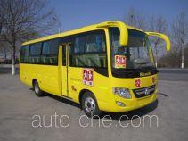 Shuchi YTK6740T3X primary school bus