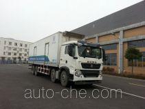 Zhongyuan Lenggu YTL5312XLC refrigerated truck