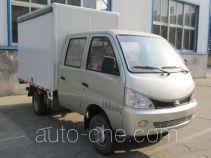 Heibao YTQ5036XYKW30GV wing van truck