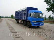 燕台牌YTQ5250CCXYP10K2L11T3型畜禽运输车