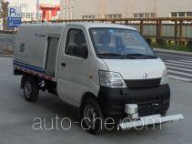 宇通牌YTZ5020TYHK0F型路面养护车