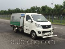 Yutong YTZ5020TYHK0P5 pavement maintenance truck