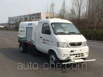 Yutong YTZ5030TYHBEV pavement maintenance truck