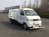 Yutong electric road maintenance truck