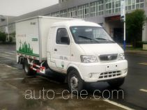 Yutong electric sealed garbage container truck