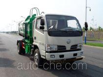 宇通牌YTZ5040ZZZ20D5型自装卸式垃圾车