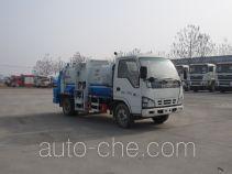 宇通牌YTZ5060TCA70F型餐厨垃圾车