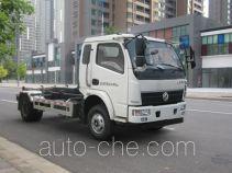 宇通牌YTZ5060ZXX20D5型车厢可卸式垃圾车