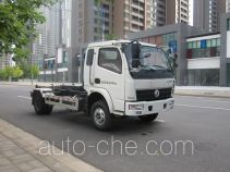 Yutong YTZ5060ZXX20F detachable body garbage truck
