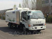 宇通牌YTZ5080TXC90D5型吸尘车