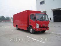 Yutong YTZ5100XXC71E агитмобиль