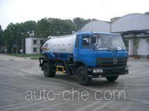 宇通牌YTZ5103GXW20E型真空吸污车