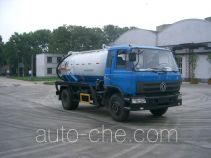 Yutong YTZ5103GXW20E vacuum sewage suction truck