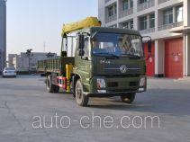 宇通牌YTZ5120JSQ21E型随车起重运输车