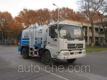 Yutong YTZ5120TCA20F автомобиль для перевозки пищевых отходов