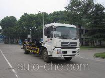 宇通牌YTZ5120ZBG20E型背罐车