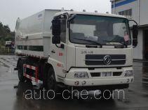 Yutong YTZ5120ZDJ20D5 стыкуемый мусоровоз с уплотнением отходов