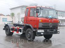 Yutong YTZ5120ZXX20E detachable body garbage truck