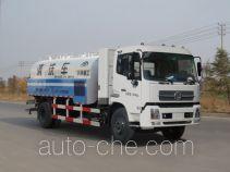 宇通牌YTZ5160GQX20G型清洗车