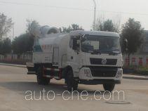 宇通牌YTZ5160TDY20F型多功能抑尘车