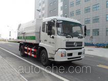 宇通牌YTZ5160ZDJ20D5型压缩式对接垃圾车