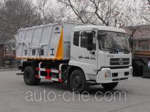Yutong YTZ5160ZLJ20E garbage truck