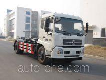 Yutong YTZ5160ZXX20D5 detachable body garbage truck