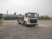 宇通牌YTZ5160ZXX60D5型车厢可卸式垃圾车