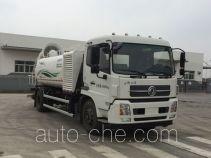 宇通牌YTZ5161TDY20D5型多功能抑尘车