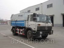 宇通牌YTZ5163ZLJ21F型自卸式垃圾车