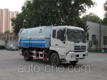 宇通牌YTZ5163ZLJ22F型自卸式垃圾车