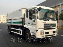 Yutong YTZ5180ZDJ20D5 docking garbage compactor truck