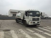 Yutong YTZ5181TDY20D5 пылеподавляющая машина