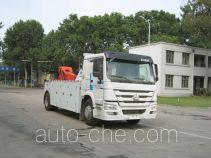 Yutong YTZ5197TQZ41FN wrecker