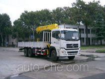 宇通牌YTZ5200JSQ20E型随车起重运输车