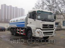 宇通牌YTZ5250GQX20F型清洗车