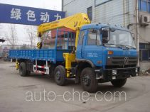 宇通牌YTZ5250JSQ20E型随车起重运输车