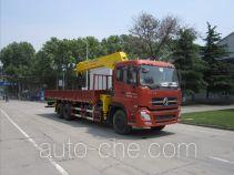宇通牌YTZ5250JSQ20F型随车起重运输车