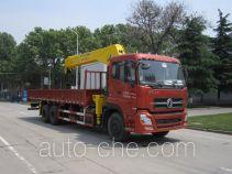 宇通牌YTZ5250JSQ21E型随车起重运输车
