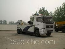 宇通牌YTZ5250TQZ20N型清障车
