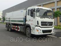 Yutong YTZ5250ZDJ20B5 стыкуемый мусоровоз с уплотнением отходов