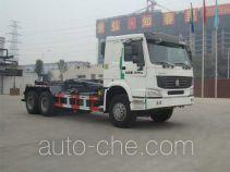 Yutong YTZ5250ZXX40E detachable body garbage truck