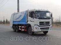 宇通牌YTZ5250ZYS20E型压缩式垃圾车
