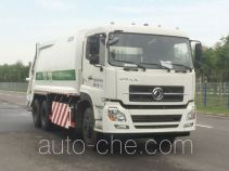 Yutong YTZ5250ZYS20G garbage compactor truck