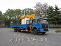 宇通牌YTZ5251JSQ20F型随车起重运输车