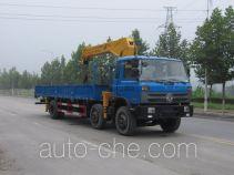 宇通牌YTZ5252JSQ20F型随车起重运输车