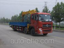 宇通牌YTZ5253JSQ20F型随车起重运输车